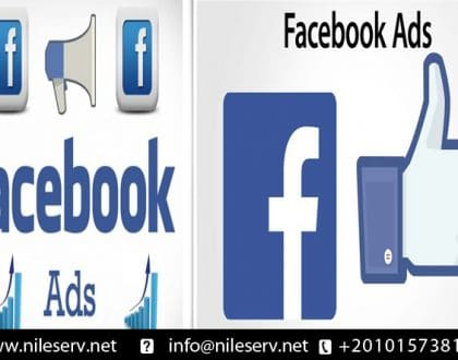 افضل اعلان على فيسبوك